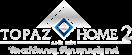 Topaz Home 2 Suối Tiên – Quận 9
